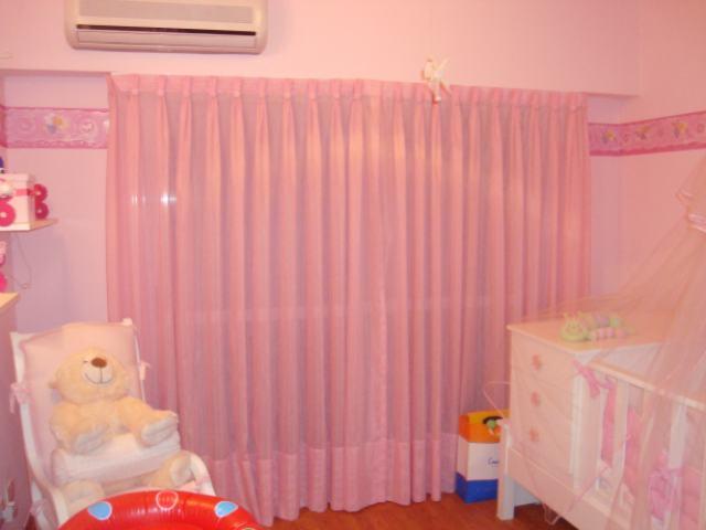 diseo de interiores cortinas